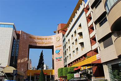 مستشفى المشرق الفرنسي