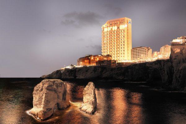 فندق أرجان روتانا بيروت