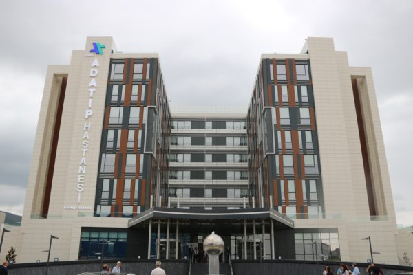 مستشفى أداتِب