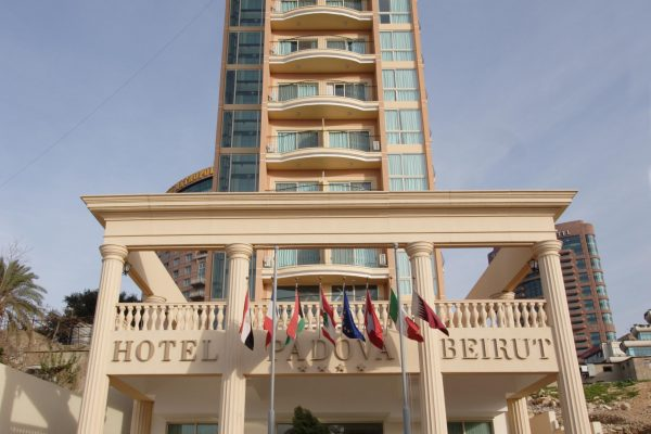 فندق بادوفا