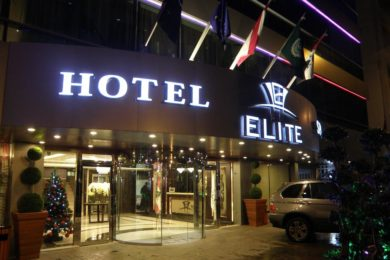 فندق إليت