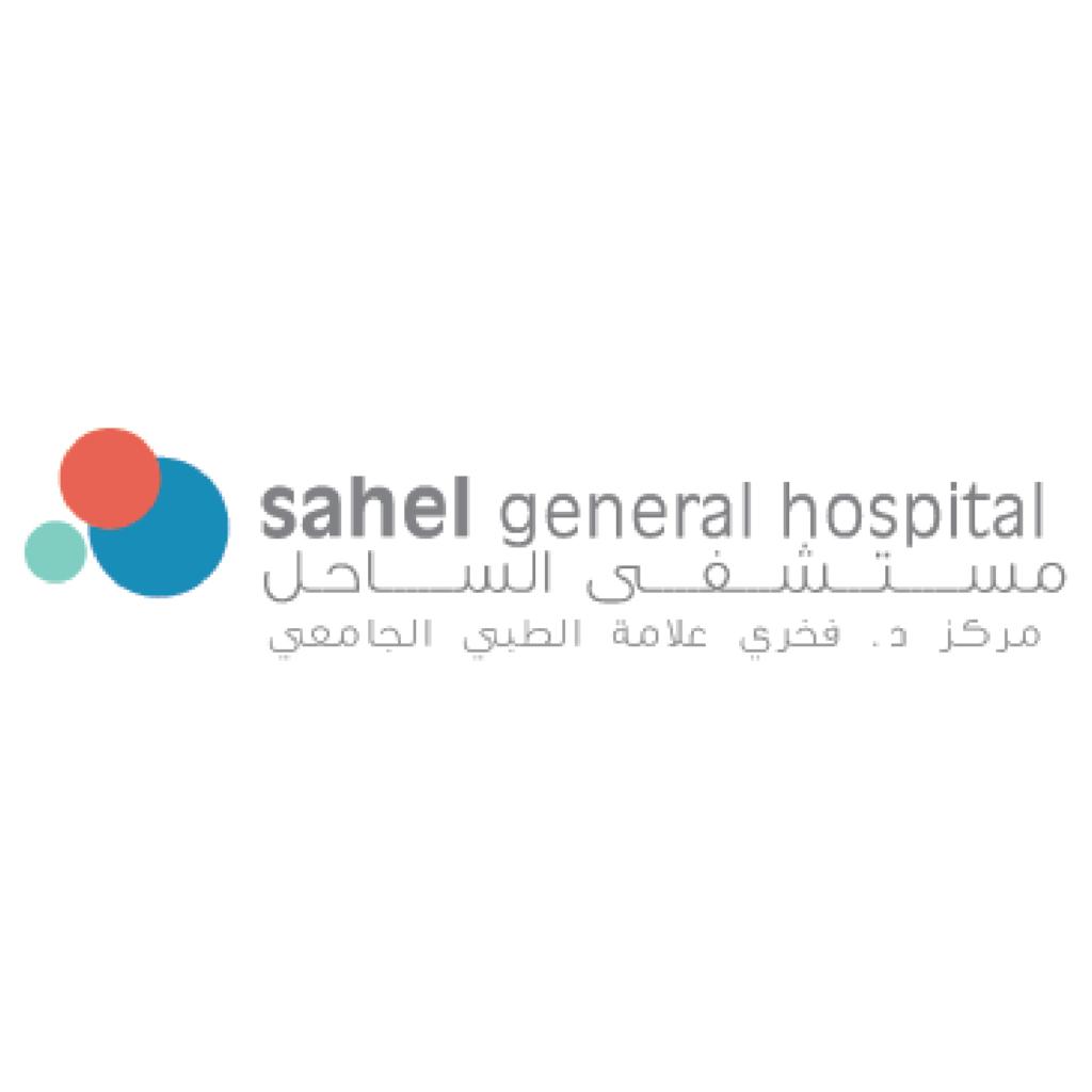 Sahel General Hospital Beirut